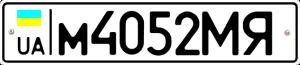 дубликат номера 1992