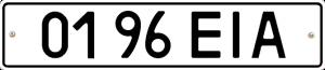 11dublicate_1992