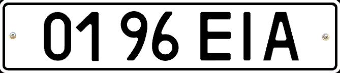Дубликаты номеров. Грузовые автомобили до 1992г.