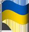 Подарок к именным номерам флажок Украины с присоской