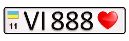 Красивые именные номера с картинкой