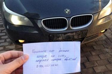 Украли номера с машины - изготовление дубликатов номеров
