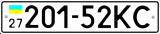 Дубликат номера с 1995 по 2004гг.