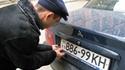 Кража номеров с автомобиля
